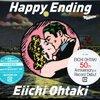 豊潤なサウンドとボーカル!デビュー50周年記念アルバム発売!!大滝詠一「Happy Ending」