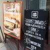 cafe1886@渋谷