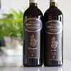 イタリアワインCollina Serragrilliが届いた