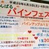 「当真精肉店」(JA マーケット)のゴーヤーちゃん・ナス味噌弁当 250円 #LocalGuides