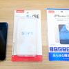 100円ショップで買った iPhone SE用の保護フィルムとケースが想像以上によかった。
