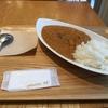 箱根カレー