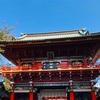 神田、湯島をめぐる♪〜ランチ&神社仏閣めぐり〜