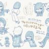 19.01.04 Plastic Tree / ゆくプラくるプラ〜海月リクエストの夕べ 春夏編〜