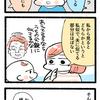 【マンガ】似てない親子の意外な繋がり