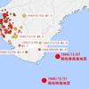 【松原照子氏】6/11 地殻変動列島~南海トラ巨大地震の前兆を探る