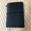時々使いたくなるトラベラーズノート。無印のノートで手書きリフィル作成。
