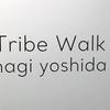 ヨシダナギ展「Tribe Walk」に行ってきました
