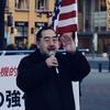 1月21日定例街宣 スペシャルゲスト‼ 神演説