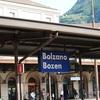 北イタリアからミラノへ ~列車の移動とホテル・レストラン~
