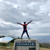 1月6日 生駒山トレイル!激坂アタックとコタツエイドは気持ち良すぎて出られない!笑