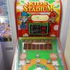 閉店するイトーヨーカ堂厚木店のゲームセンターに野球盤のゲームがありました