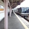 阪和線紀伊中ノ島駅