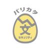 九州の情報セキュリティ人材を首都圏の企業さまにご紹介いたします