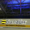 💒ウラジオストク国際空港@ロシア💒《ウラジオストク慰安旅行🐸》