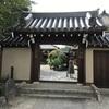 【日本最古のお寺】奈良県 高市郡 明日香村にある飛鳥寺(あすかでら)へ行って来た!