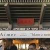 Aimer Live in BUDOKAN
