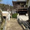 長生寺の階段