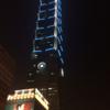 #台湾編 アジアツアーに備えて考える。