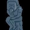 私は『考える』ができるようになった瞬間の事を覚えている『「身障」「知恵遅れ」と呼ばれていた子供に起きた突然変異!』