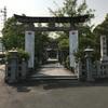 【福岡県苅田町】宇原神社