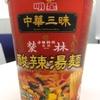 【今週のカップ麺24】 中華三昧 中国料理 赤坂榮林 酢辣湯麺 (明星食品)