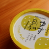 北川村ふるさと納税返礼品