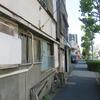 1丁目1番地#22 北区昭和町