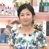 「ニュースウォッチ9」4月18日(火)放送分の感想
