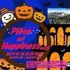 10月29日(日)Piece of Happiness大富士交流センターにて