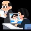風俗サイトや風俗店のSEO対策はいばらの道【店舗型・無店舗型編】