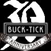 【BUCK-TICK妄想LIVE】こんなセットリストのライブだったら多分漏らしてしまう。今井寿推しですけど。