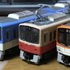 Bトレ改造(うそ電) 阪神5500系武庫川線 赤胴車カラーを作る。