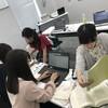 共立女子大学でのウィキペディア編集講座