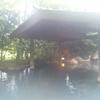 旅の最後は…黒川温泉