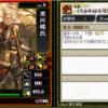黒川晴氏 戦国ixa  BushoCardカードメモ:3362