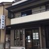 山田音楽院のブログ
