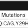 HIVのアミノ酸配列にアライメントを行う NucAmino