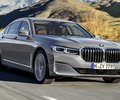 【BMW新型7シリーズ最新情報】マイナーチェンジ発表!PHEV/ディーゼル、燃費、発売日や価格は?
