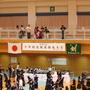 第51回少年剣道親善錬成大会に参加