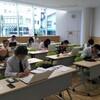Jimdo入門セミナー:新発田商工会議所