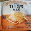 韓国セブンイレブンのお気に入り商品紹介