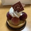 【パティスリー・ラヴィ】燕市吉田地区にニューオープンしたケーキ屋さんに行ってきた!