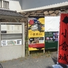 福岡(北九州市)の観光スポット