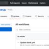 GitHub Actionsを手動で実行する