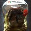 【セブンイレブン】濃厚!北海道限定『濃厚チョコケーキ』食べてみた