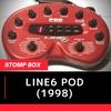 LINE6 初代POD (1998)
