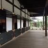 大覚寺   京都に意外と少ない 宮廷の美学を感じられる皇族の寺