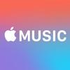 Apple Musicを選ぶメリット【使用レビュー】