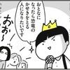 きゃん太の夢(9歳現在)